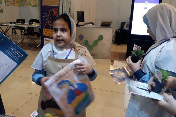 نمایشگاه دستاوردهای مدارس غیرانتفاعی 8